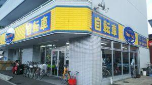 サイクルショップタニフジ上田店